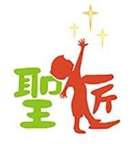 聖公會慈光堂聖匠幼稚園校徽