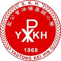 S.K.H. Yautong Kei Hin Primary School的校徽