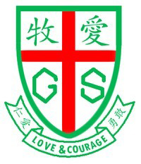 S.K.H. Good Shepherd Primary School的校徽