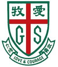 聖公會牧愛幼稚園校徽