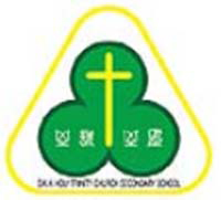 聖公會聖三一堂中學校徽