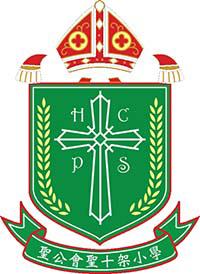 S.K.H. Holy Cross Primary School的校徽