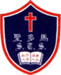 聖公會聖多馬小學校徽