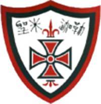 聖公會聖米迦勒小學校徽