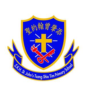 聖公會聖約翰曾肇添小學校徽