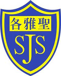 S.K.H. St. James' Primary School的校徽