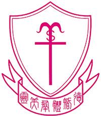 聖公會莫壽增會督中學的校徽