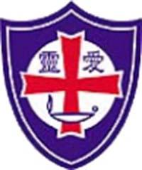 聖公會靈愛小學校徽