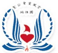 聖公會靈風堂幼稚園的校徽