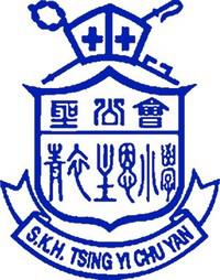 S.K.H. Tsing Yi Chu Yan Primary School的校徽