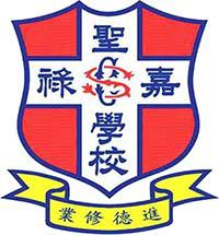 聖嘉祿學校校徽