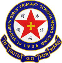 St. Stephen's Girls' Primary School的校徽