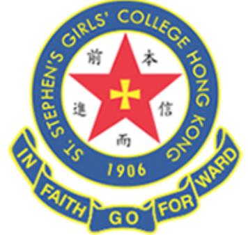 聖士提反女子中學附屬幼稚園校徽