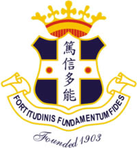 St. Stephen's College Preparatory School的校徽