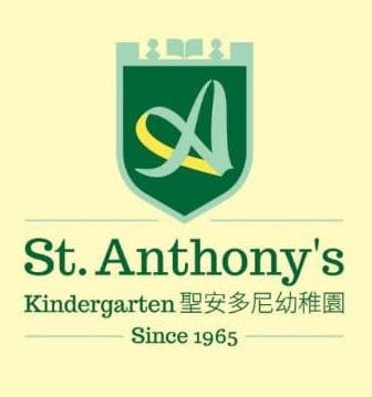 聖安多尼中英文小學暨幼稚園校徽