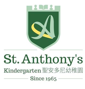 聖安多尼中英文幼稚園(麗城花園)校徽