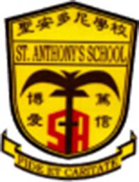 St. Anthony's School的校徽
