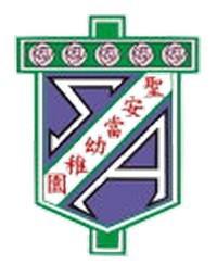 聖安當幼稚園的校徽