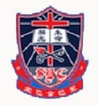 聖巴拿巴堂幼稚園校徽
