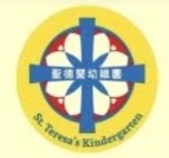 聖德蘭幼稚園(本地課程)校徽