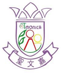 聖文嘉中英文幼稚園校徽