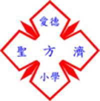 聖方濟愛德小學校徽
