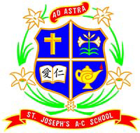 St. Joseph's Anglo-Chinese Primary School的校徽