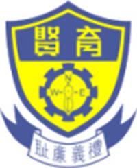育賢學校校徽
