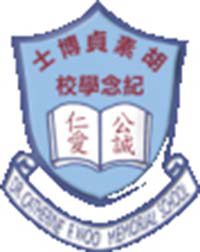 Dr. Catherine F. Woo Memorial School的校徽