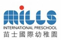 苗士國際幼稚園校徽