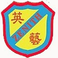 英藝小學暨幼稚園校徽