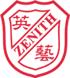 英藝小學校徽