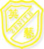 英藝幼稚園(將軍澳)校徽