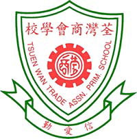 Tsuen Wan Trade Association Primary School的校徽