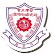 荃灣商會邱健峰幼稚園的校徽