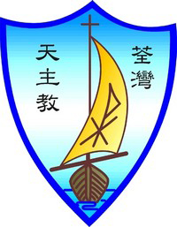 Tsuen Wan Catholic Primary School的校徽