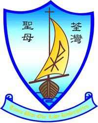 荃灣聖母幼稚園的校徽