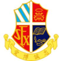 荃灣聖芳濟中學的校徽