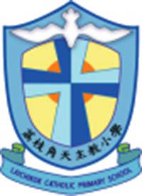 Laichikok Catholic Primary School的校徽