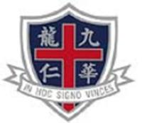 華仁書院(九龍)的校徽