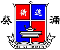 葵涌循道中學的校徽