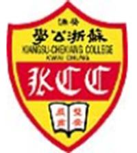 葵涌蘇浙公學校徽
