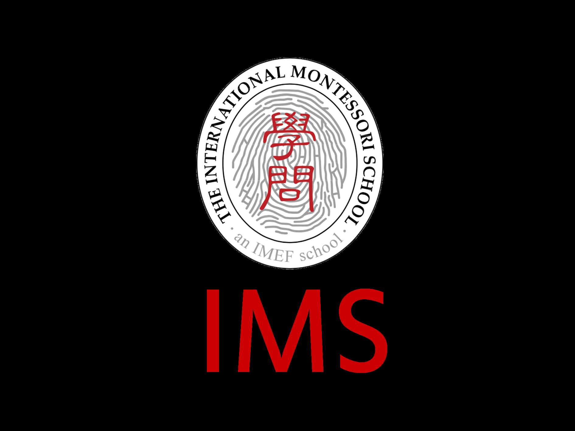 蒙特梭利國際學校校徽