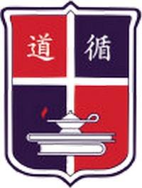 觀塘循道幼稚園的校徽