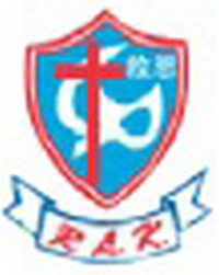 路德會救恩幼稚園校徽