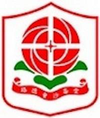 路德會沙崙堂幼稚園(慈愛分校)的校徽