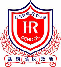 Hennessy Road Government Primary School的校徽