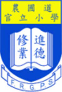 Farm Road Government Primary School的校徽
