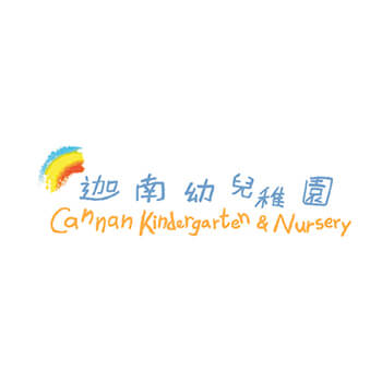 迦南幼稚園(景峰花園)的校徽