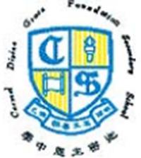 迦密主恩中學校徽